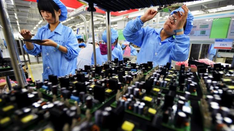 China Industry 1 South China Morning Post