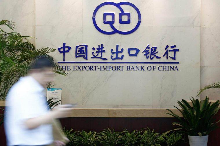 exim bank china